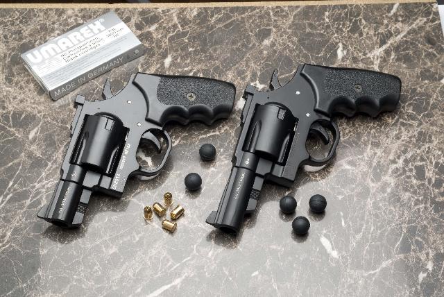 41eae27205df ... otthonvédelemre a legideálisabb, leghatásosabb megoldás, de utcai  viselésre is a gáz-riasztó fegyverek alternatívája lehet: a gumilövedékes  fegyver.