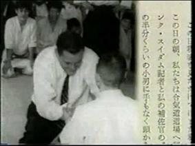 aikido_kennedy