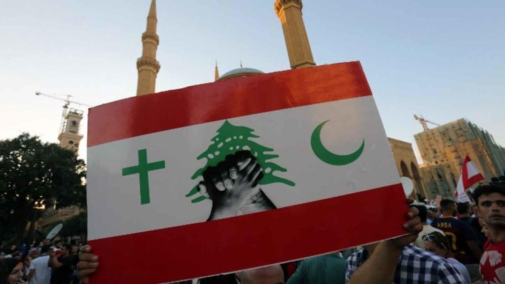 libanon_kereszt_felhold