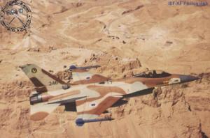 Egy izraeli F-16A, az F-35 rendszerbe állásával fölöslegessé válnak.